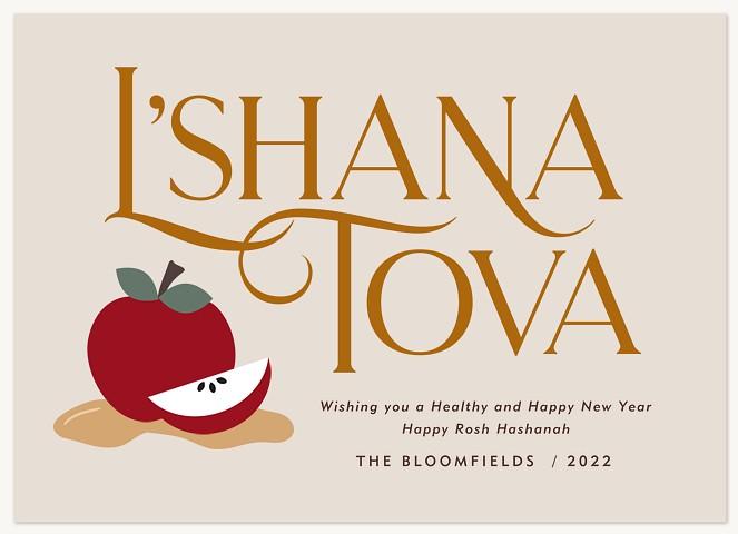 Apples and Honey Rosh Hashanah cards